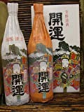 【開運祈願!】美酒「開運 紅白セット(特別純米&特別本醸造)」1800ml×2(カートン付き)(静岡)