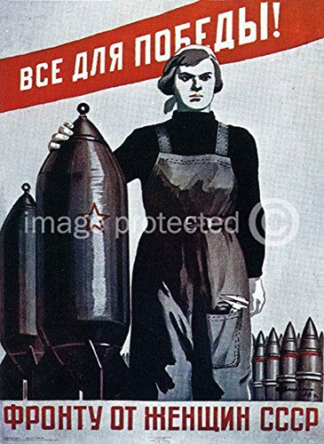 AGS - Weapons for The Soviet Women Vintage Russian Soviet World War Two WW2 WWII Military Propaganda Poster - 24x36