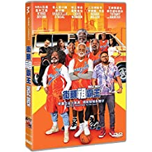 Uncle Drew (Region 3 DVD / Non USA Region) (Hong Kong Version / Chinese subtitled) 街頭祖霸王