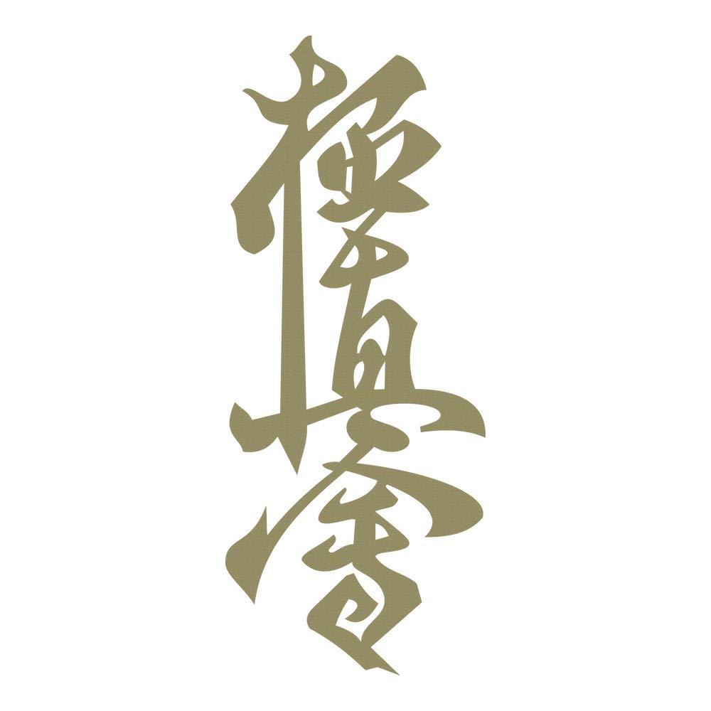 Azutura Karate Symbol Wandtattoo Kampfsportarten Kampfsportarten Kampfsportarten Wand Sticker Jungen Schlafzimmer Haus Dekor verfügbar in 5 Größen und 25 Farben Groß Königliche Blau B00DOB7B6I Wandtattoos & Wandbilder fe3a6c
