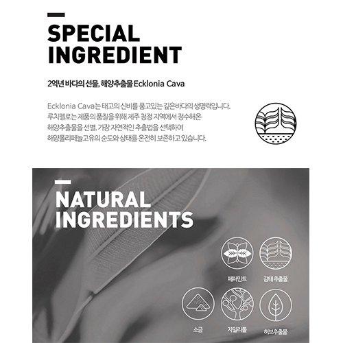 Rucipello Minty Ocean Salt Toothpaste & Mouthwash Gift Set by Rucipello (Image #5)