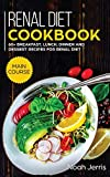 Renal Diet Cookbook: MAIN COURSE