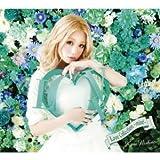 Love Collection ~mint~(初回生産限定盤)(DVD付)