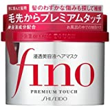 Amazon Price History for:Shiseido Fino Premium Touch Hair Mask, 8.11 Ounce