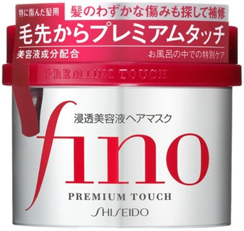 shiseido-fino-premium-touch-hair-mask-811-ounce