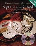 ART OF ACOUSTIC BLUES        GUITAR:RAGTIME & GOSPEL             BOOK/DVD