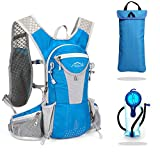 IBTXO Hydration Pack Backpack 12L Outdoors Marathoner Running Race Hydration Vest with Water Bladder for Hiking Skiing Running Cycling Camping Fits Men and Women (Blue-Set 3in1)