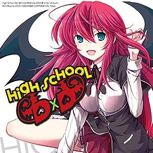 highschool dxd amazon
