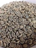 松屋珈琲 コーヒー生豆 グァテマラ SHB 1kg