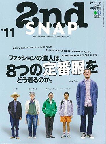 2nd SNAP 最新号 表紙画像