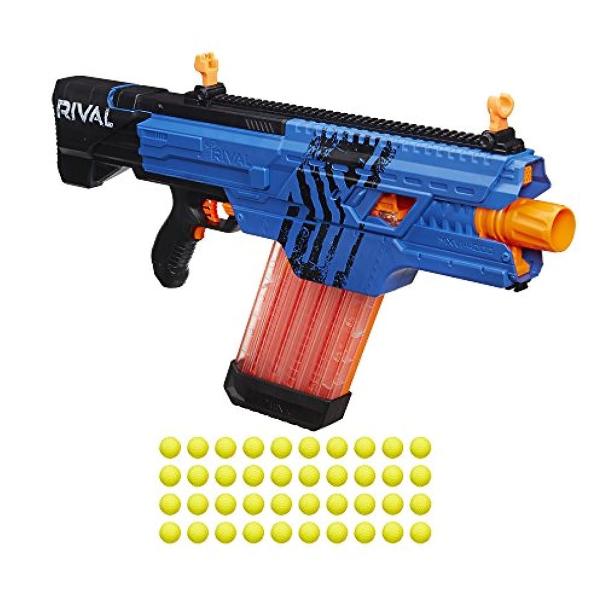 [너프건 라이벌 카오스 장난감총] Nerf Rival Khaos MXVI-4000 Blaster (Blue)