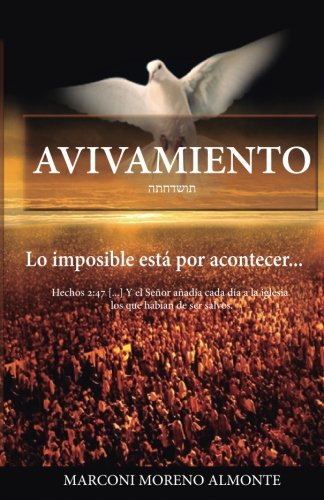 te desafio a crecer en cualquier terreno y en todos niveles volume 1 spanish edition