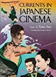 img - for Currents in Japanese Cinema book / textbook / text book