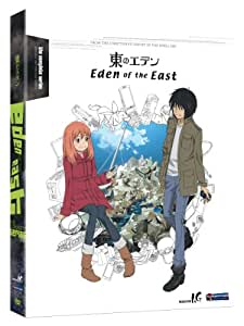 Eden of the East: The Complete Series