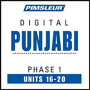 Punjabi Phase 1, Unit 16-20 Audiobook