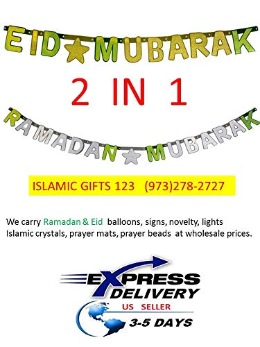 Ramadan Mubarak & EID Mubarak ( 2 in 1) Glitter Banners Ramadan Decoration Muslim Holiday Islamic Ramadan Decoration Wholesale-Decoration☪ 5 Days Fast delivery Islamic Gifts 123 ☪☪☪ (2 Sets) ()