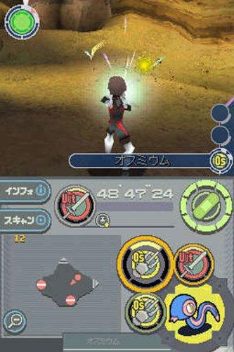 Element Hunters [Japan Import]