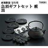 Comolife Japanese Traditional 'Nambu Tekki' Craft Gorgeous Teapot 16.9 oz, Inner Enamel Coated, Nice Tea & Coffee Time, Color : Black, Pattern : Hailstones