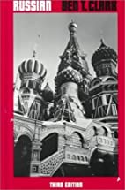 Russian (English and Russian Edition) by Ben…