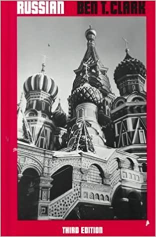 Russian (English and Russian Edition) 3rd edition by Clark, Ben T. (1982)
