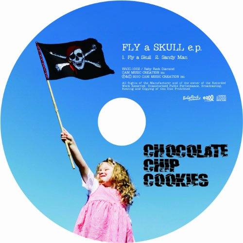 FLY A SKULL E.P.(CD+DVD)(ltd.)