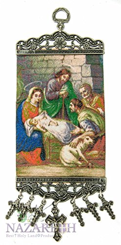 The Holy Family 10.6'' Wall hang Tapestry Icon Jerusalem Textile banner by Holy Land Gifts