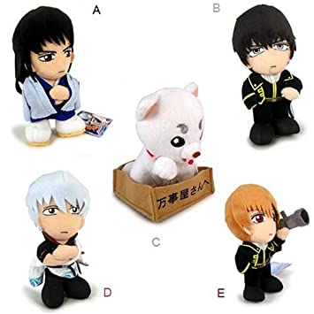 Gin Tama: Gin-Tama Plush Set of 5
