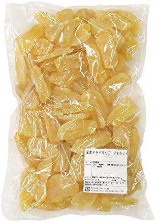 デルタ 国産ドライりんご 8つ割 1kg