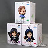 Chara all 3 kinds of sets Banpresto Prize N Accel World Chibi queue (japan import)