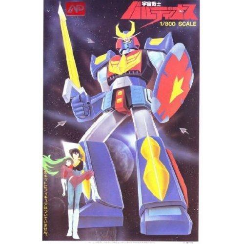 1/800 Space Warrior Baldios (japan import)