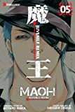 Maoh: Juvenile Remix, Vol. 5
