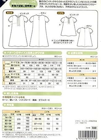 Sun planning Muster (Musterpapier)/Elternteil/Kinder-Pin-Tuck/Ein ...