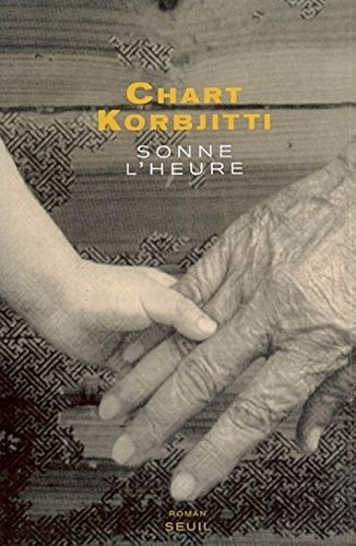 chart korbjitti - 5