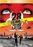 28週後...(特別編) [DVD]
