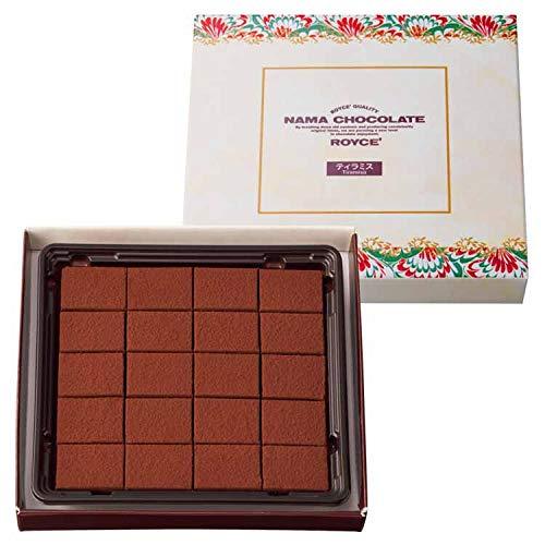 Royce Nama Raw Chocolate Tiramisu Japan Only Exclusive Flavor Ships From USA