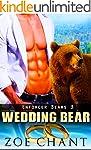 Wedding Bear: BBW Bear Shifter Parano...