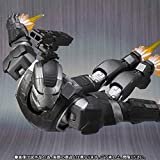 Bandai S.H.Figuarts War Machine Mk II Mark 2 Avengers Age of Ultron Marvel