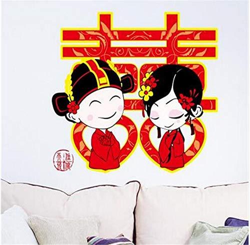 wsqyf Estilo Chino XI Palabra Etiqueta De La Pared Matrimonio Decoración De La Habitación Alegre Boda Romántica Roja...