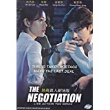 The Negotiation (Korean Movie, English Sub, All Region DVD)