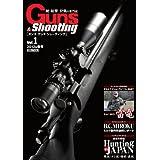 Guns & Shooting Vol.1 (ホビージャパンMOOK 442)