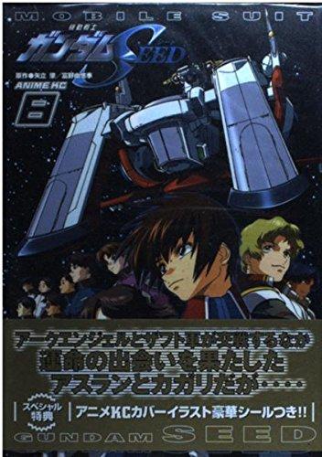 (Mobile Suite GUNDAM SEED Vol. 8 (Kidou Senshi Gandamu SEED) (in Japanese) )
