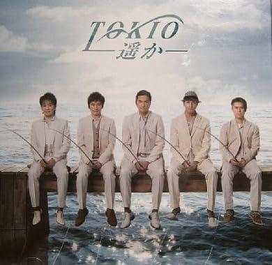 -遥か-(初回限定盤1)(DVD付)