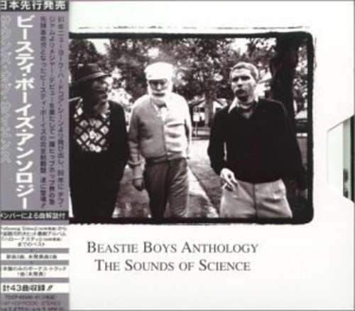 Anthology (Best Of)