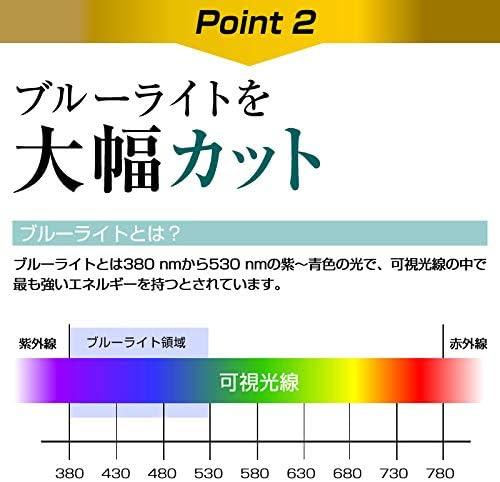 メディアカバーマーケット Lenovo C240 57324054 [18.5インチ(1366x768)] 機種で使える【強化ガラス同等の硬度9H ブルーライトカット クリア 光沢 液晶保護 フィルム】