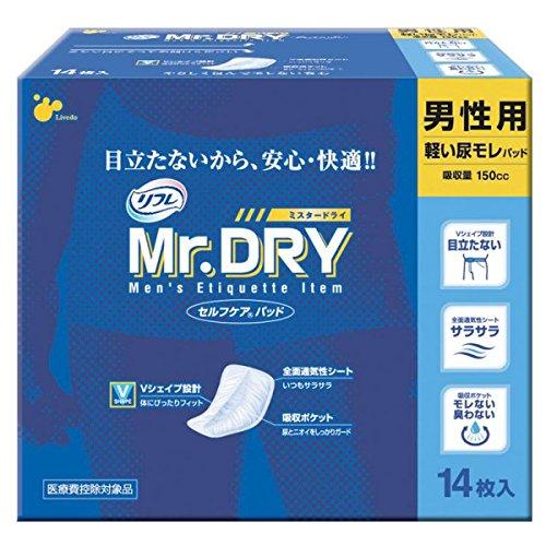 リフレ Mr.DRY 男性用セルフケアパッド 14枚×12袋 B077QJZTPF