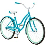 Kulana Women's Hiku 26' Cruiser Bicycle