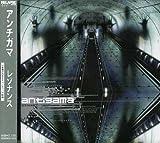 Resonance by Antigama (2007-12-15)