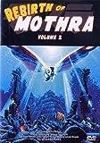 Rebirth of Mothra Volume 2