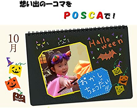 Uni Posca Paint Marker Pen Fine Point Set of 7 Natural Color PC-3M 7C