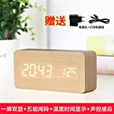 CLG-FLY Electronic Alarm Mute Bedside Luminous Clock Wood Students Fashion Clock Lazy Children Bedroom Table Clock 013-11 Logs,A good gift for your gift